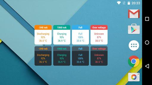 Ampere screenshot 3