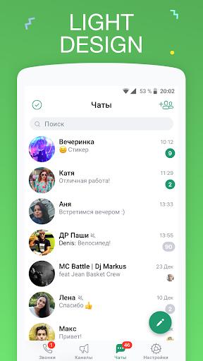 ICQ Messenger screenshot 3
