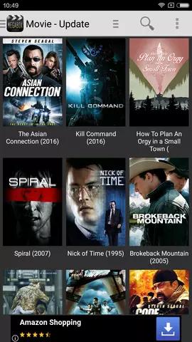 MegaBox HD screenshot 1