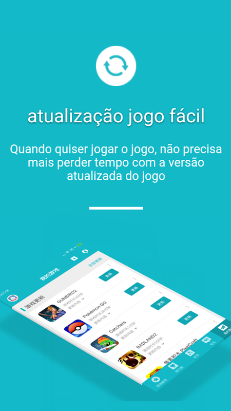 TapTap screenshot 2