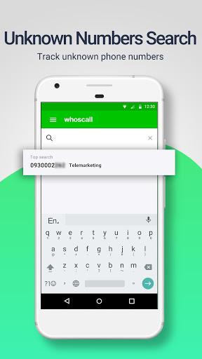 Whoscall screenshot 3
