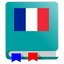 French Dictionary - Offline APK